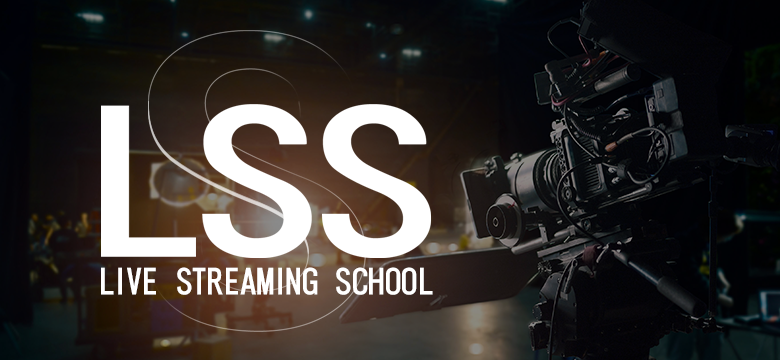 LiveStreamingSchool